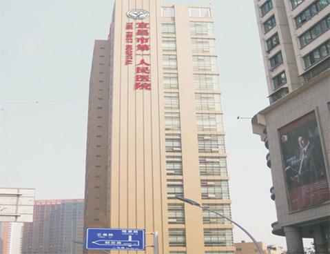 盼盼木门经典案例——宜昌市第一人民医院