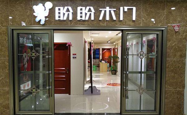 四川古蔺亿家美建材专卖店