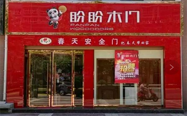 陕西大荔鑫美建材专卖店