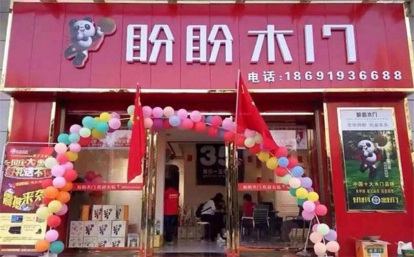 陕西铜川华荣建材专卖店