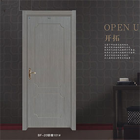 盼盼实木烤漆BF-20|室内门