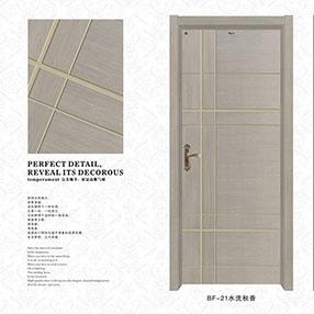 盼盼实木烤漆BF-21|室内门