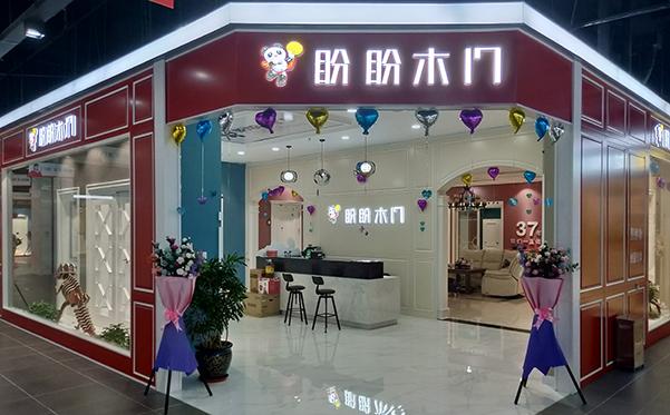 辽宁省海城市天城家居专卖店