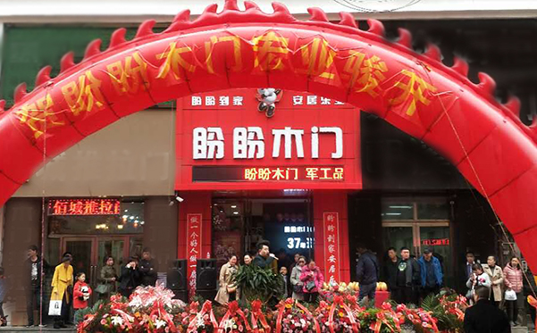 黑龙江鸡西园林小区专卖店
