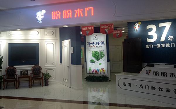 黑龙江佳木斯专卖店