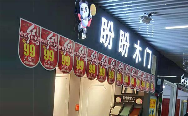 北京市丰台区杜家坎专卖店