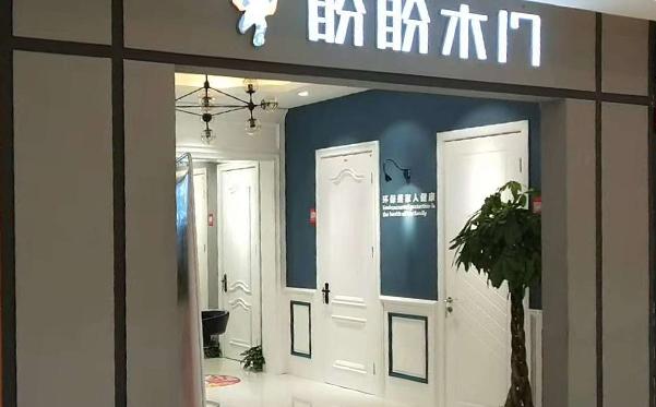 北京市通州区运乔家具专卖店