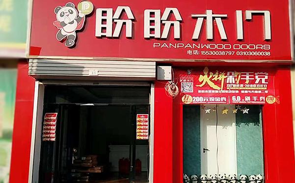 河北邯郸市丛台区专卖店