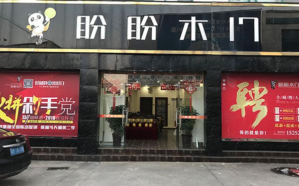 江苏泰州姜堰太宇建材专卖店