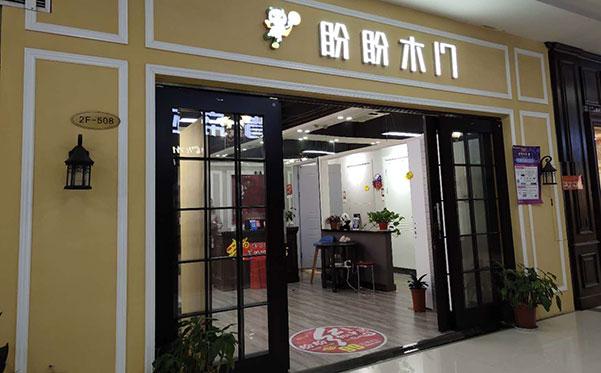 江苏南京雨花板桥宏阳专卖店