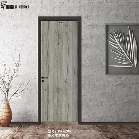 盼盼科技健康门丨PK-Z05丨高光木纹仿漆