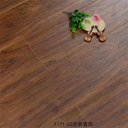 古巷春雨F171-03丨盼盼地板